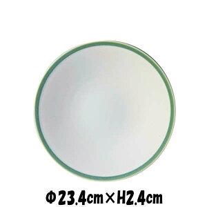 有明 7.5寸皿 白 陶器磁器の食器 おしゃれな業務用和食器 お皿大皿平皿