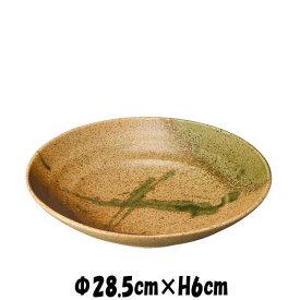 信楽織部 9.5寸浅鉢 陶器磁器の食器 おしゃれな業務用和食器 お皿大皿深皿