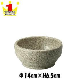 グレー石目調14cm 直火対応 耐熱陶器製スタッキング石焼きビビンバ鍋 陶器磁器の食器 おしゃれな業務用和食器 お皿中皿深皿