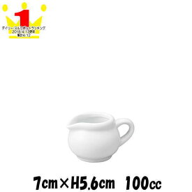 シックハニー 白 クリーマーミルクポットミルクピッチャー カフェ食器 陶器磁器 おしゃれな業務用食器