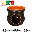 イタリア デ・シルバ社製 BR9.5cmソースウォーマー 黒茶 直火対応チーズフォンデュ鍋アヒージョ皿バーニャカウダ皿 陶器磁器の耐熱…