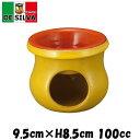 イタリア デ・シルバ社製 YE9.5cmソースウォーマー 黄 直火対応チーズフォンデュ鍋アヒージョ皿バーニャカウダ皿 陶器磁器の耐熱食…
