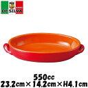 イタリア デ・シルバ社製 RD23cmオーバル 楕円形 赤 直火対応アヒージョ皿グラタン皿ドリア皿 陶器磁器の耐熱食器 おしゃれな業…