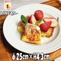 """オシャレなカフェ系カレー皿パスタ皿WHITELINEAS白9.5""""皿陶器磁器の食器業務用洋食器お皿大皿深皿"""