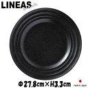 """LINEAS BLACK 黒11""""ミート 黒い陶器磁器の食器 おしゃれな業務用洋食器 お皿大皿平皿"""