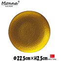 monna22cm丸皿Y黄色のガラスの食器おしゃれな業務用洋食器お皿大皿平皿
