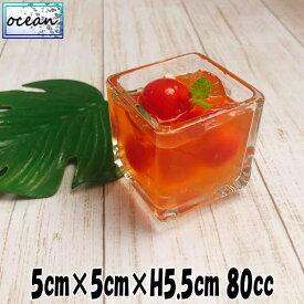 アウトレット込み商品 Ocean 5cmキュービックカップ ガラスの食器 おしゃれな業務用洋食器 スクエア お皿小皿深皿