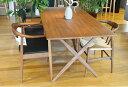 クロスレッグテーブル北欧テイスト ミッドセンチュリー ダイニングテーブル センターテーブル サイドテーブル木製 リ…