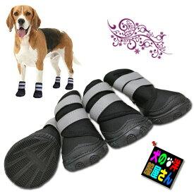 中型犬・大型犬用ドッグブーツ 4個入り1セット(ビッグサイズ・ドッグシューズ・クツ・靴)【送料無料】肉球保護 足舐め防止