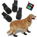 大型犬用 メッシュドッグブーツ(4本足1セット)【メール便送料無料】犬の靴 ドッグシューズ 簡単装着 肉球の保護や足…