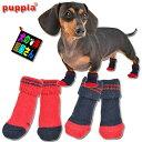 犬用靴下 PUPPIA ドッグソックス DYLAN ディラン 4枚入り1セット 滑り止めゴム付き(小型犬 中型犬用 S M Lサイズ)【…