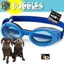 ドグルズ シャイニーブルー Doggles ILS(犬用ゴーグル・サングラス)あす楽対応 ドグルス 正規品 サイズXS S M L XL …