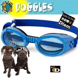 ドグルズ シャイニーブルー Doggles ILS(犬用ゴーグル・サングラス)あす楽対応 ドグルス 正規品 サイズXS S M L XL ilsゴーグル