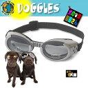 ドグルズ ガンメタフレーム/スモークレンズ Doggles ILS(犬用ゴーグル)あす楽対応 ドグルス アメリカ正規品 サイズX…