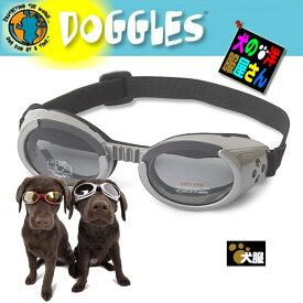 ドグルズ ガンメタフレーム/スモークレンズ Doggles ILS(犬用ゴーグル)あす楽対応 ドグルス アメリカ正規品 サイズXS S M ILSゴーグル