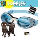 ドグルズ アイスブルー Doggles ILS(犬用ゴーグル・サングラス)あす楽対応 ドグルス 正規品 サイズXS S M L XL ilsゴーグル