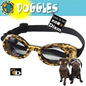 ドグルズ レオパード(ヒョウ柄)Doggles ILS(犬用ゴーグル・サングラス)あす楽対応 ドグルス 正規品 サイズXS S M L XL ilsゴーグル