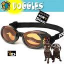 ドグルズ レーシング Doggles ILS(犬用ゴーグル・サングラス)あす楽対応 ドグルス 正規品 サイズXS S M L XL ilsゴ…