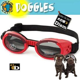犬用ゴーグル ドグルズ シャイニーレッド Doggles ILS【送料無料】(メーカー直送品につき同梱不可)ドグルス 正規品 サイズXS S M L ILSゴーグル
