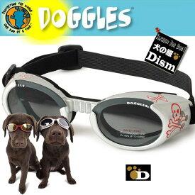 ドグルズ シルバースカル Doggles ILS(犬用ゴーグル・サングラス)あす楽対応 ドグルス 正規品 サイズXS S M L XL ilsゴーグル