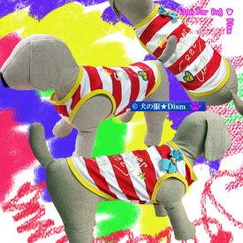 犬服 リボン付きタンクトップ★Super Crazy Cute★(中型犬用)【犬の服2点購入でメール便送料無料】ラグビー服 ラグビー日本代表 ドッグウェア