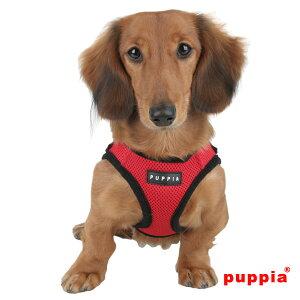 犬ハーネスPUPPIAベスト型ソフトエアーメッシュハーネス(超小型犬、小型犬用)パピアソフトベストハーネス胴輪2015年秋冬新作【メール便可能】サイズXSSML