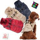 犬服 PUPPIA ハーネス一体型ジャケットコート 裏地フリース 中綿入り XLサイズ(中型犬用)【メール便なら送料無料】…