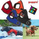 犬用ハーネス 水遊び可能 水陸両用 PUPPIA ベスト型トレックハーネス(小型犬用 S M Lサイズ)【防水加工 撥水加工】…