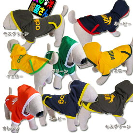 犬服 PUWAN あったかパーカー ポケット 袖あり(大型犬用)【犬の服2点購入でメール便送料無料】防寒着 ドッグウェア