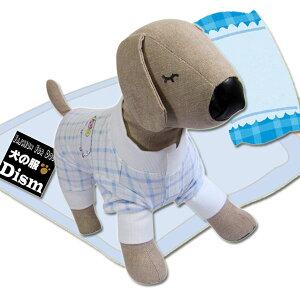 羊さんのワンポイントが可愛いパジャマ(小型犬・中型犬用)【犬服2点購入でメール便送料無料】犬の服ドッグウェアロンパースジャンプスーツつなぎおしゃれ犬服2015春夏新作