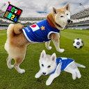 犬服 JAPANメッシュタンクトップ(大型犬用)【犬の服2点購入でメール便送料無料】日本代表 ジャパン サッカーウェア …