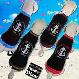 犬服 アンカーTシャツ(小型犬用)【犬の服2点購入でメール便送料無料】マリン イカリマーク ドッグウェア