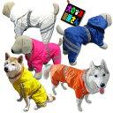 犬服 反射テープ付き 4本足レインコート(大型犬 超大型犬用)【犬の服2点購入でメール便送料無料】レインウェア軽量 …