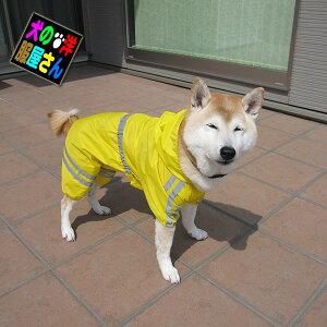 S、M、Lサイズ(小型犬用)【メール便なら送料無料】犬の服