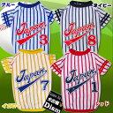 犬服 JAPANユニフォーム ベースボールTシャツ(中型犬用)【犬の服2点購入でメール便送料無料】野球 ドッグウェア お…