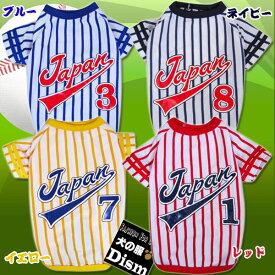 犬服 JAPANユニフォーム ベースボールTシャツ(大型犬用)【犬の服2点購入でメール便送料無料】野球 ドッグウェア おしゃれ犬服