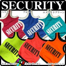 犬服 メッシュタンクトップ ランニングタイプ SECURITY セキュリティ(超大型犬用)【犬の服2点購入でメール便送料無料】ドッグウェア