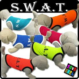 犬服 メッシュタンクトップ ランニングタイプ S.W.A.T. スワット(小型犬用)【犬の服2点購入でメール便送料無料】ドッグウェア
