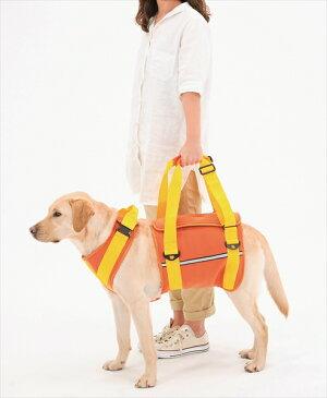 ララウォーク歩行補助ハーネス中型犬・大型犬用ネオプレーンオレンジ介護用ハーネス介護用品