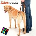 中型犬、大型犬用 歩行補助ハーネスLaLaWalkSTEP 後ろ足用 ウッドブラウン 介護ハーネス ララウォークステップ 介護用…