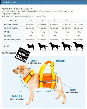 ララウォーク歩行補助ハーネス中型犬・大型犬用ネオプレーンオレンジ