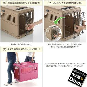 犬用キャリーケースwithキャンピングキャリー折りたたみ[ブラウン]Sサイズ5kg以下の超小型犬用