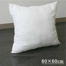 圧縮クッション中材 60×60 cm 【圧縮中材】