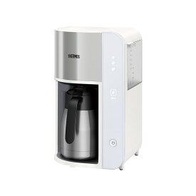 【送料無料】THERMOS サーモス 真空断熱ポットコーヒーメーカー ECK-1000-WH ECK1000WH ホワイト 1.0L 1L 母の日 父の日