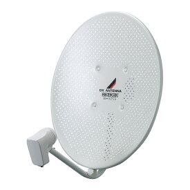 【台数限定大特価】DXアンテナ 45形BS・110度CSアンテナ(耐風速70m/s) 2K・4K・8K対応]BC453SG
