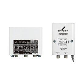 DXアンテナ CS/BS-IF・UHFブースター(33dB/43dB共用形)デュアルブースター[2K・4K・8K対応] GCU433D1S 送料無料