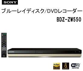 【大特価】【SONY】ブルーレイディスク/DVDレコーダー BDZ-ZW550 500GB 2番組同時録画 外付けHDD対応 無線LAN内蔵 4Kカメラ動画取込み対応