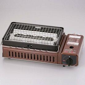 【楽天スーパーセール期間限定大特価】イワタニ CB-ABR-1 メタリックブラウン 炙りや [炉ばた焼器 カセットガス]