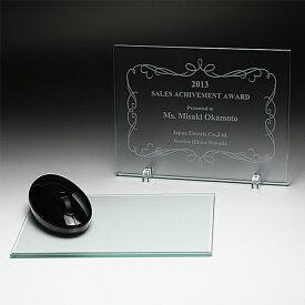 【名入れ無料 記念品】 記念品 卒業 ノベルティ 就職 周年記念 創立記念 退職祝い ガラス製マウスパッド(光学式マウス対応)MS-1 ギフト 【楽ギフ_名入れ】【名入れ記念品】.