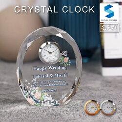 クリスタルクロックDT-4名入れ彫刻込み周年記念、参加賞など記念品に最適なオリジナル時計♪【楽ギフ_包装選択】【楽ギフ_のし宛書】【楽ギフ_メッセ入力】【楽ギフ_名入れ】